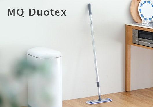 MQ-Duotexの画像