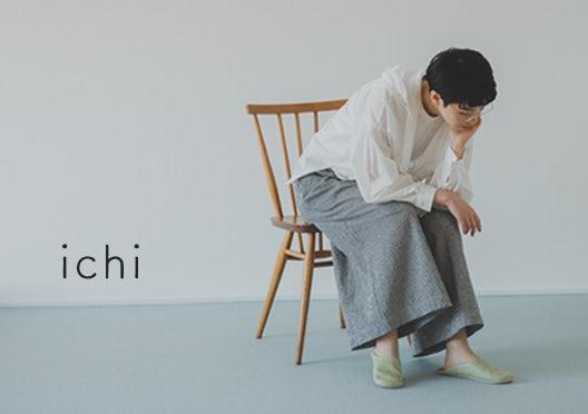 ichi / ワイドパンツの画像