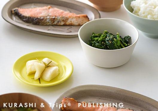 KURASHI&Trips PUBLISHING/オリジナル 食器シリーズ/「平日夜のわたしの味方」の画像