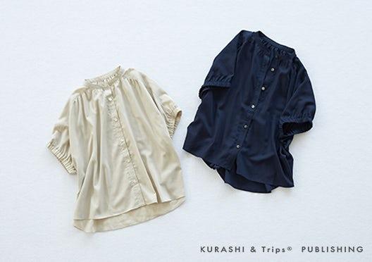 KURASHI&Trips PUBLISHING / 「ひらり、つや感をまとう」ギャザー袖のブラウスの画像