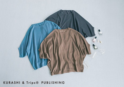 KURASHI&Trips PUBLISHING / 絶妙シルエットのサマーニットの画像