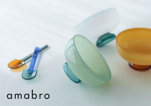 amabro / ガラスのミニボウル、スプーンの画像