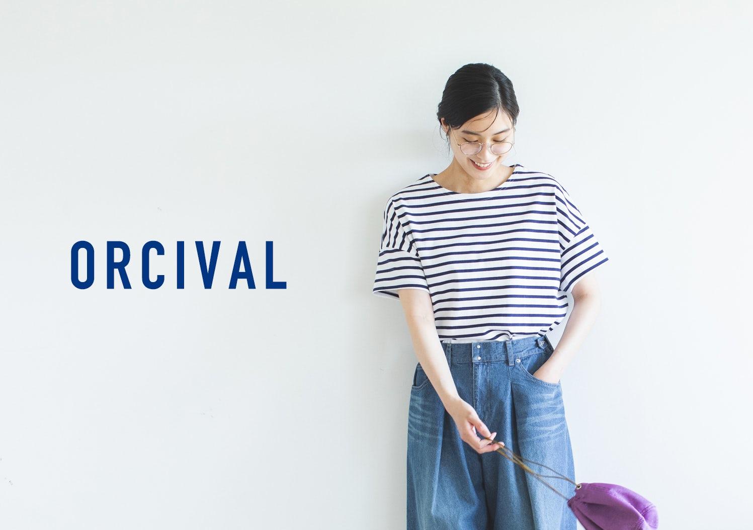 ORCIVAL / オーシバル / ボーダーカットソーの画像