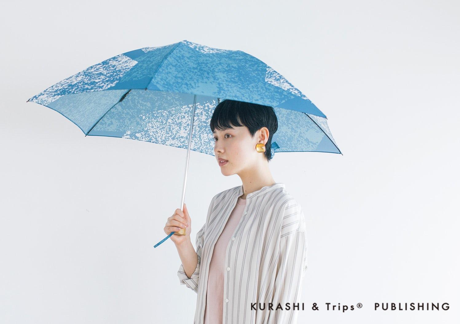 折りたたみ傘 / 晴雨兼用の画像