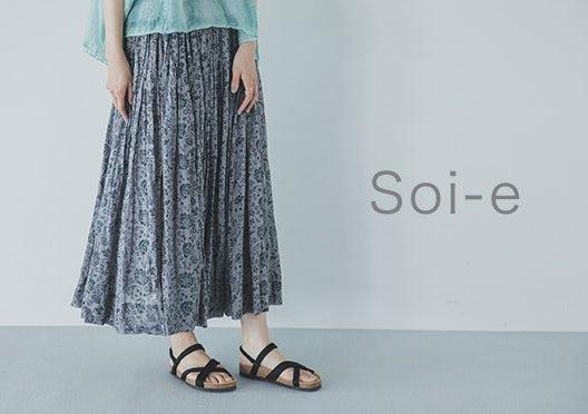 Soi-e / ソワ / 花柄コットンスカートの画像