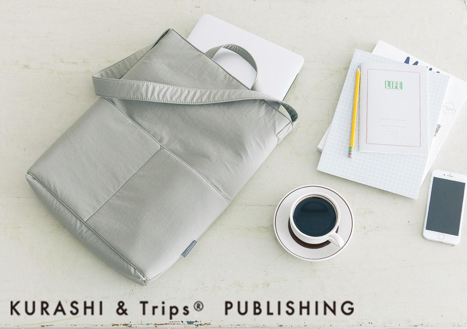 KURASHI&Trips PUBLISHING / 私になじむ、すっきりデザインのPCバッグの画像
