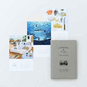 【数量限定】壁かけカレンダー2022「大人のたのしみ」の商品写真