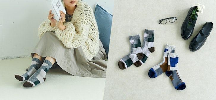 気のきく遊び心がうれしい「ブロック柄」の靴下