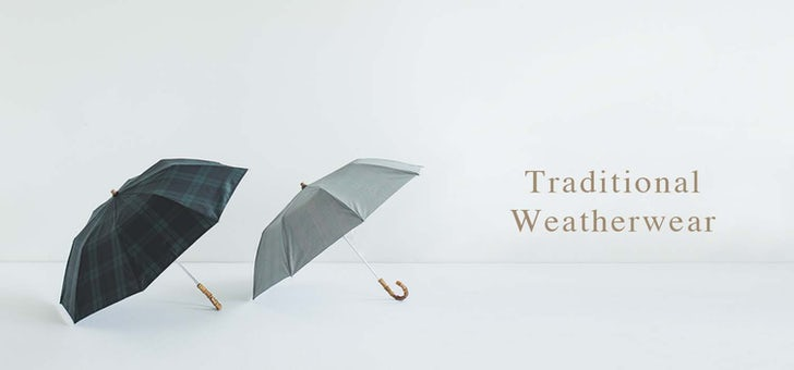 ついに見つけた、ずっと愛せる大人の折りたたみ傘